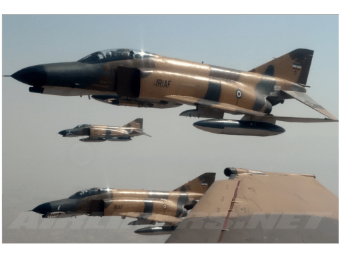 Iran airforce
