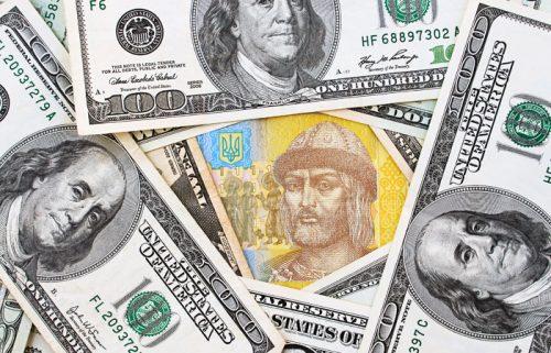 Ukraine Money economy