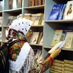 Why is the Tehran government opening the world's biggest bookstore?