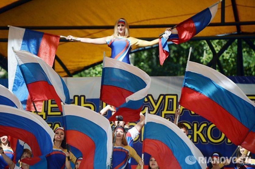 Главным местом празднования Дня флага в Новосибирске стал Центральный парк.