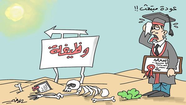 9-مشاكل-التعليم-بعيون-الكاريكاتير