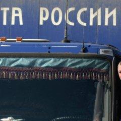 В Забайкалье «Почта Росии» уволила сотрудницу, выбросившую письма в лесу