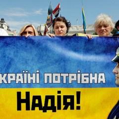 Савченко предложила в Вашингтоне отправить киевскую власть в отставку