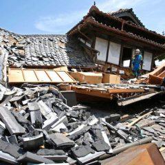 Magnitude 6.6 Earthquake Hits Western Japan's Tottori Prefecture