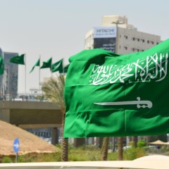 Саудовская оппозиция требует свержения монархии и прихода народно-избранного правительства