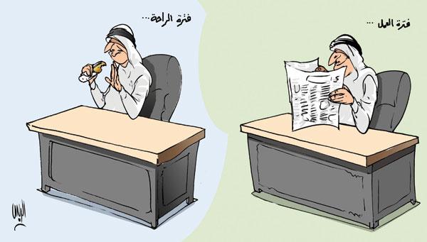 cartoon-local