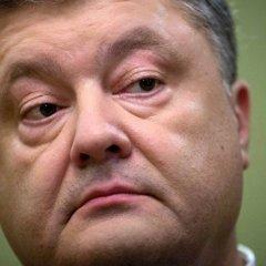 На Украине просят СБУ завести на Порошенко дело о госизмене