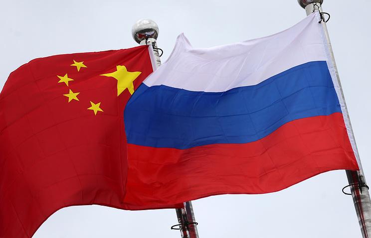 Китай заявил о готовности вместе с Россией способствовать урегулированию в «горячих точках»