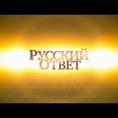Русский ответ: Третья годовщина Евромайдана