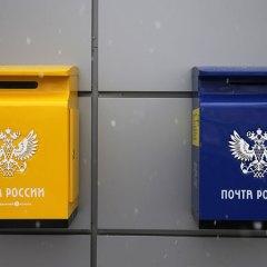 «Почта России» заявила о законности выплат вознаграждений своим менеджерам