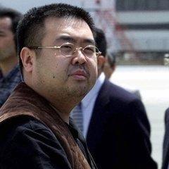 Тело Ким Чен Нама доставили в КНДР