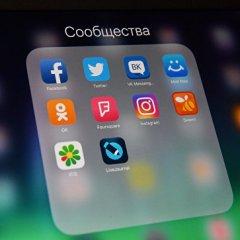 Власти Евросоюза грозят Facebook, Google и Twitter штрафами