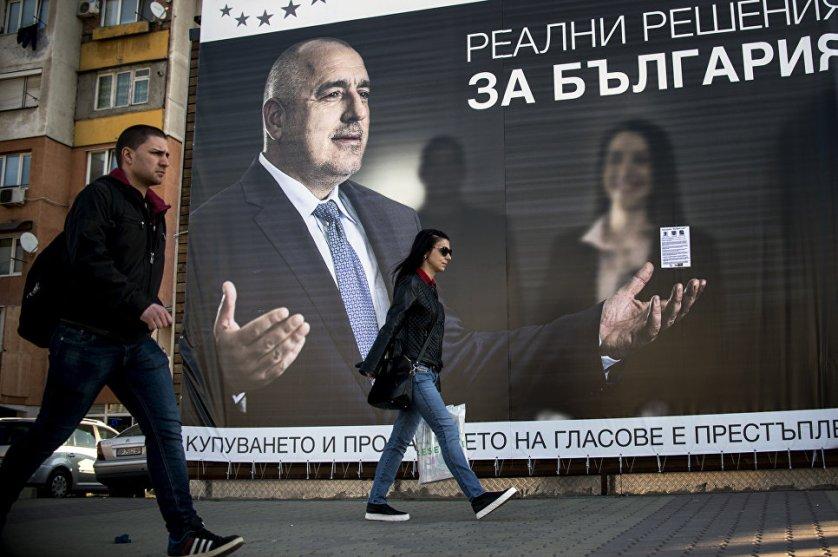 София накануне внеочередных выборов. 24 марта 2017 года
