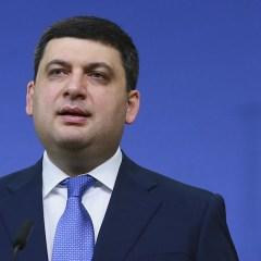 Гройсман: блокада Донбасса вынуждает Украину покупать уголь в России