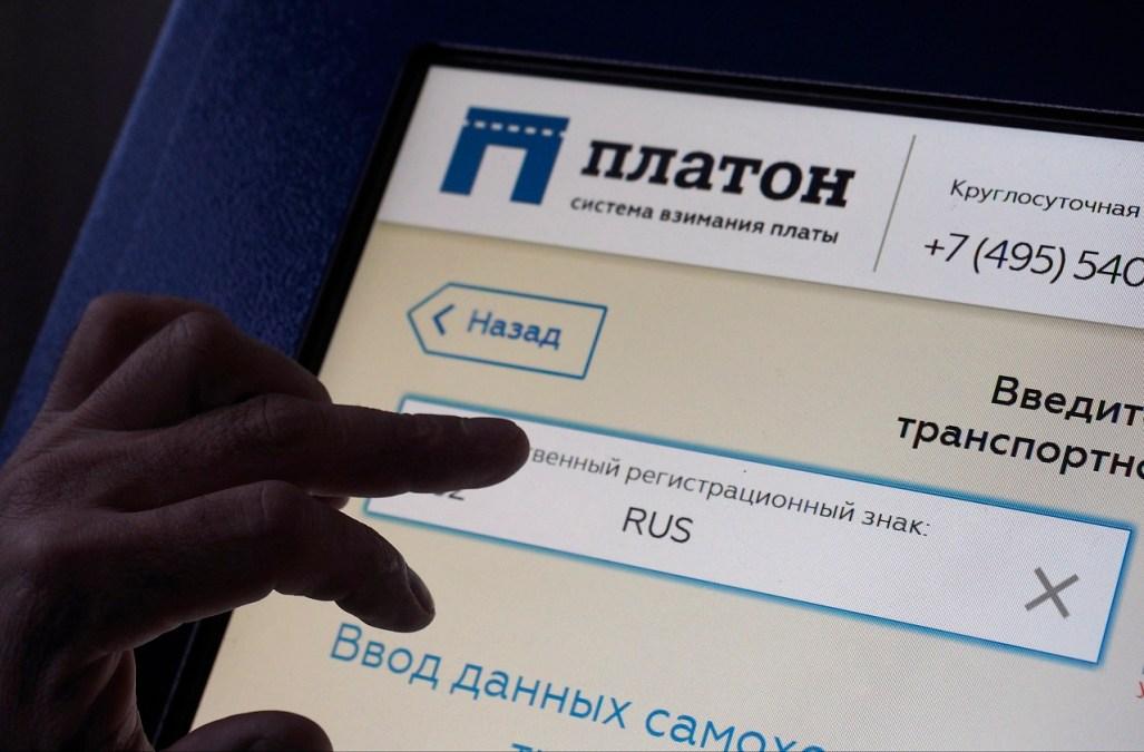 Минтранс оценил сборы «Платона» в 2017 году в 23 млрд руб