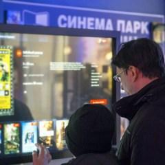 Компания Александра Мамута купила крупнейшую в России сеть кинотеатров