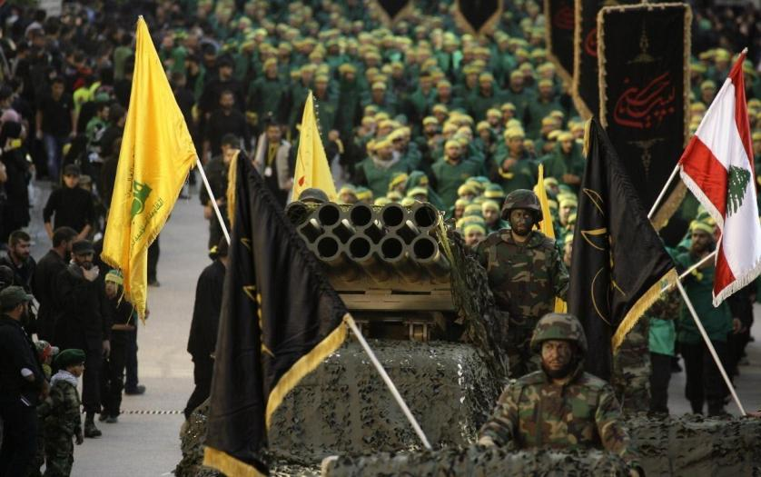The full first draft of the new Sanctions bill against Hezbollah