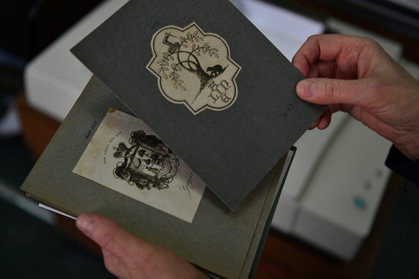 Экслибрисы, коллекция Центральной библиотеки им. Н. А. Некрасова