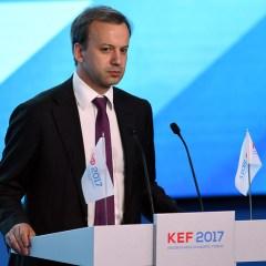 Дворкович предложил ввести для чиновников «право на ошибку»