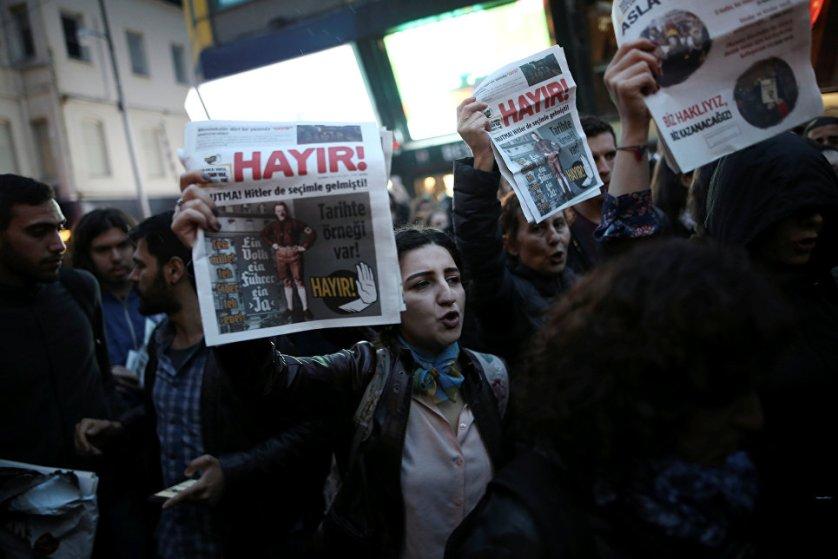 Изменения затронут 18 статей конституции Турции.
