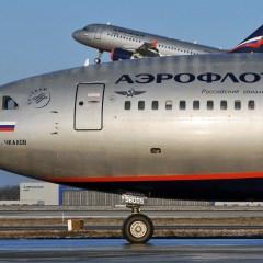Топ-менеджер «Аэрофлота» заподозрен в хищении многомиллионной взятки для судьи