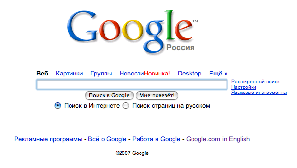 Google Russia agrees to pay $8mn antitrust fine