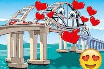 Крымский мост стал героем стикеров для мессенджера Telegram