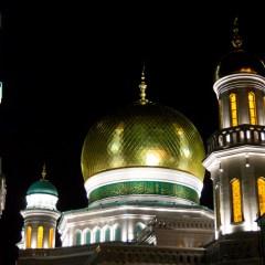 SME (Словакия): Европейская страна с восемью тысячами мечетей