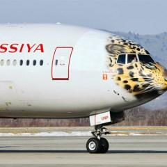 «Аэрофлот» получил предложение продать авиакомпанию «Россия» за 1 рубль