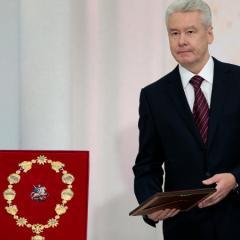 Мэр Москвы задекларировал доходы