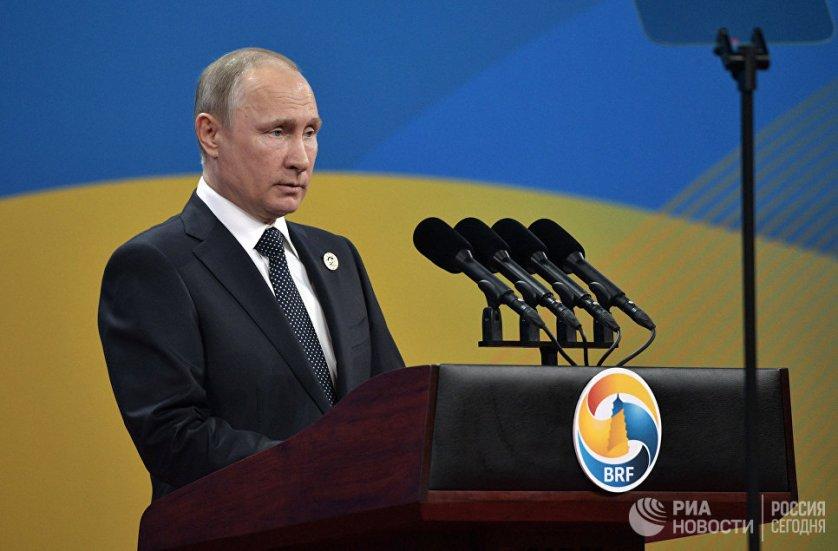 Он также пригласил участников мероприятия посетить экономические форумы в Петербурге и во Владивостоке.