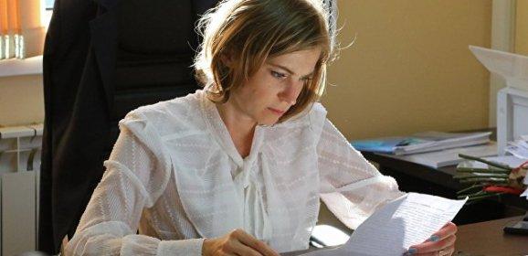 Поклонская заявила, что о проверке фильма Учителя попросили граждане