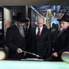 Al Ahram (Египет): Еврейское лобби в России сильнее, чем в Америке