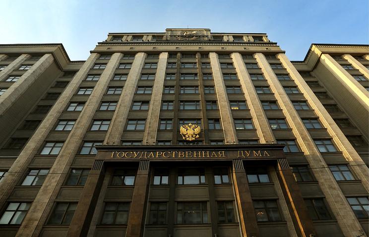 В Госдуму внесли законопроект о регулировании работы мессенджеров