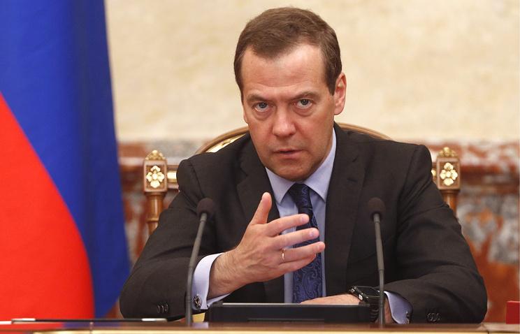 Медведев: в 2016 году эффективно выполнены только 18 из 37 госпрограмм