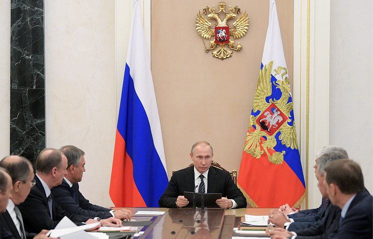 Путин обновил состав президиума Госсовета