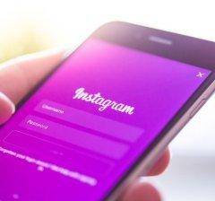 В Instagram появилась новая функция «Архив»