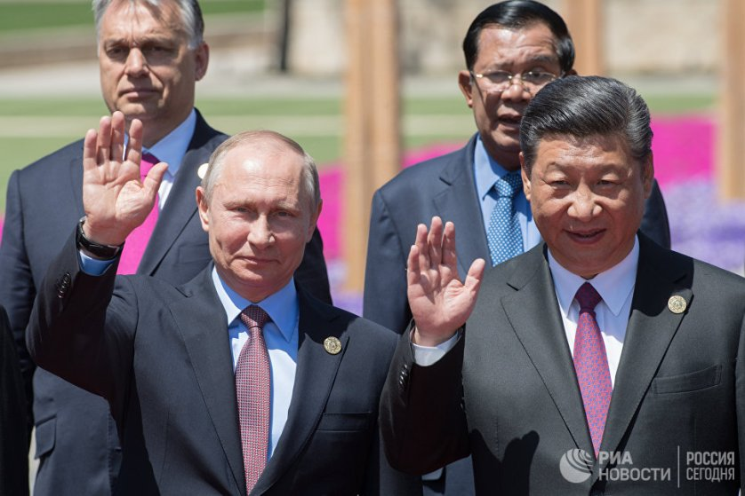 Президент России Владимир Путин выступил с речью на открытии мероприятия, также он провел встречу с председателем КНР Си Цзиньпином, президентом Чехии Милошем Земаном и премьером Греции Алексисом Ципрасом.