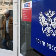 Reuters (Великобритания): Эксклюзив: Wannacry атаковал российскую почту и выявил более широкие упущения в области безопасности