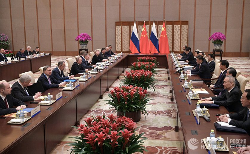 """Выступая на форуме """"Один пояс - один путь"""", российский президент призвал к созданию евразийского соглашения об упрощении торговли."""