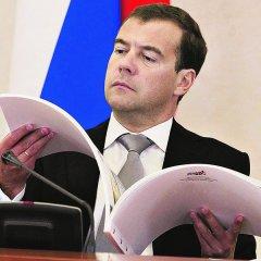 Медведев заявил о важности заботы об экологии при разработке месторождений