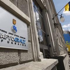 «Нафтогаз»: стоимость транзита газа через Украину значительно снизится с 2020 года