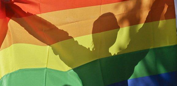 Российский ответ на гомосексуальный приговор Европы