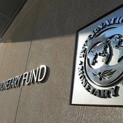 МВФ и Всемирный банк одобрили проект пенсионной реформы на Украине