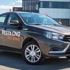 «АвтоВАЗ» начал производство битопливной LADA Vesta