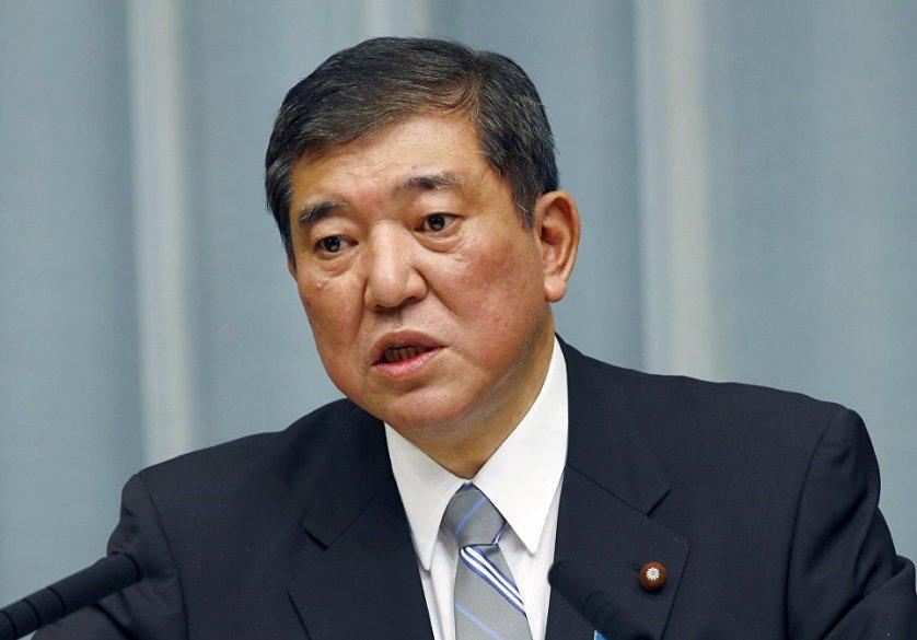 Японский министр Сигэру Исиба