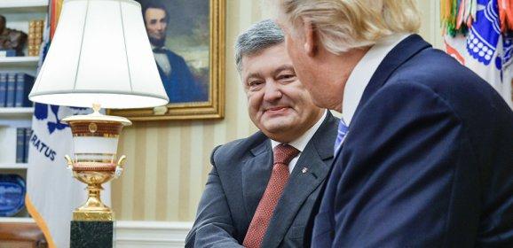 Что же случилось на встрече Трампа с Порошенко. Фельетон-репортаж