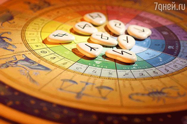 Астрологический прогноз на 19 — 25 июня