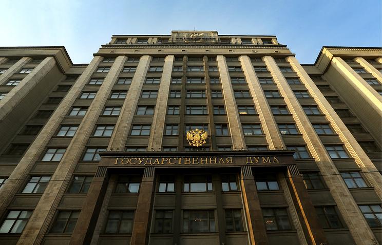 «Известия»: в Госдуме планируют ужесточить наказание за коррупцию
