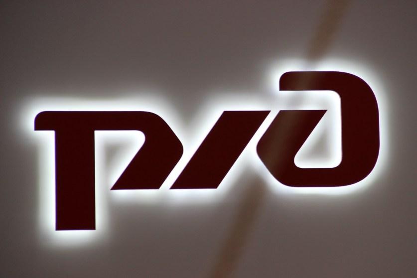 РЖД допускают возможность продажи части доли в Gefco совместно с пакетом Peugeot Citroen